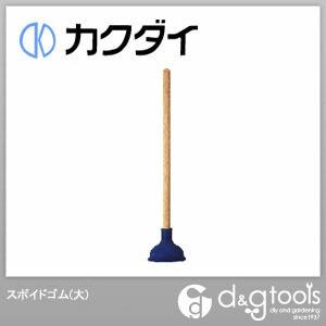 カクダイ(KAKUDAI) スポイドゴム(大) 6017