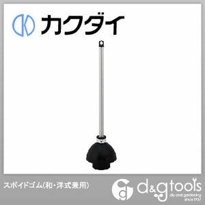 カクダイ(KAKUDAI) スポイドゴム(和・洋式兼用) 6019