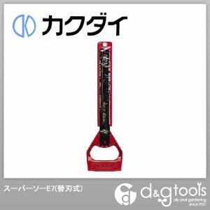 カクダイ(KAKUDAI) スーパーソーE7(替刃式) 6023