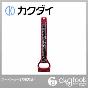 カクダイ(KAKUDAI) スーパーソーE7(替刃式) 6024