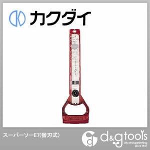 カクダイ(KAKUDAI) スーパーソーE7(替刃式) 6025