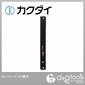 カクダイ(KAKUDAI) スーパーソーE7替刃 6026