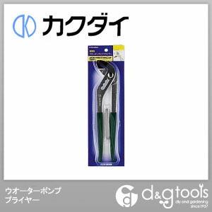 カクダイ(KAKUDAI) ウォーターポンププライヤー 6095