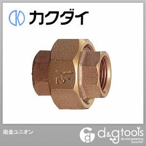 カクダイ(KAKUDAI) 砲金ユニオン 6123-25