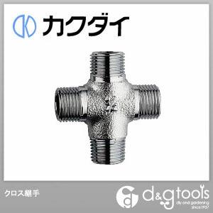 クロス継手   617-310-13