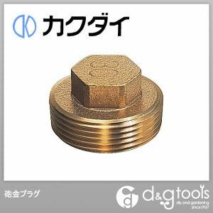 カクダイ(KAKUDAI) 砲金プラグ 6168-100