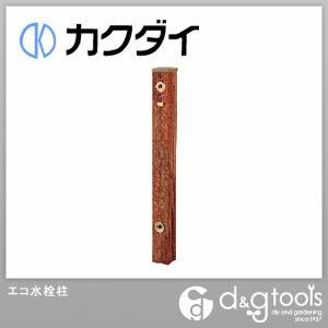 カクダイ(KAKUDAI) エコ水栓柱 624-037