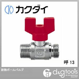 カクダイ(KAKUDAI) 耐熱ボールバルブ 71 x 66 x 27 mm 650-030-13
