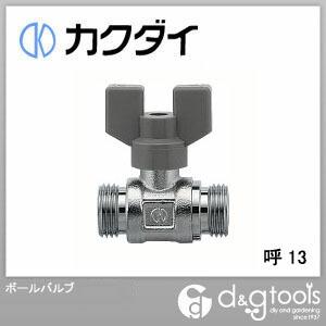 カクダイ(KAKUDAI) ボールバルブ 呼13 650-001-13