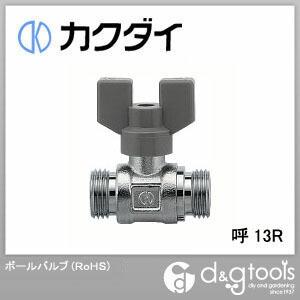 カクダイ(KAKUDAI) ボールバルブ(RoHS) 呼13R 650-001-13R