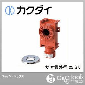 カクダイ(KAKUDAI) ジョイントボックス サヤ管外径25ミリ 682-004-25