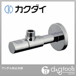 カクダイ(KAKUDAI) アングル形止水栓 705-630-13
