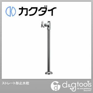 カクダイ(KAKUDAI) ストレート形止水栓 709-502-13