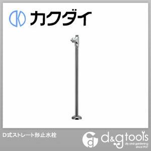 カクダイ(KAKUDAI) D式ストレート形止水栓 709-503-13