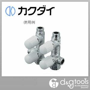 カクダイ(KAKUDAI) ストレート形分岐止水栓 783-531-13