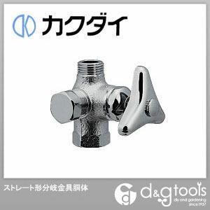カクダイ(KAKUDAI) ストレート形分岐金具胴体 783-522-13
