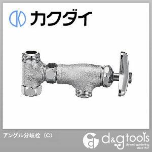 カクダイ(KAKUDAI) アングル分岐栓(C) 786-004-13