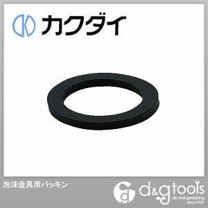 カクダイ(KAKUDAI) 泡沫金具用パッキン 794-200