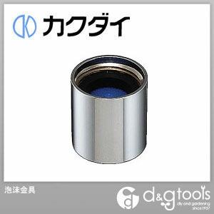 カクダイ(KAKUDAI) 泡沫金具 796-101