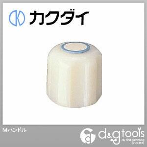 カクダイ(KAKUDAI) Mハンドル 9045M