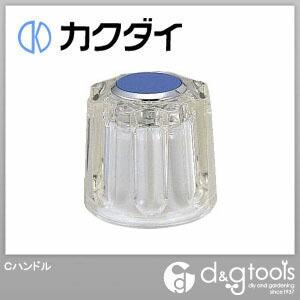 カクダイ(KAKUDAI) Cハンドル 9065