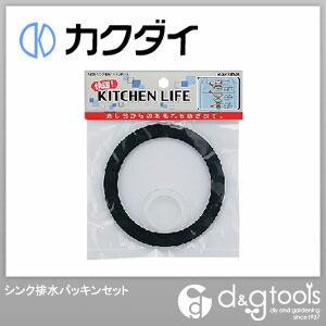 カクダイ(KAKUDAI) シンク排水パッキンセット 9403