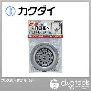カクダイ(KAKUDAI) プレス両用排水栓(小) 9409B