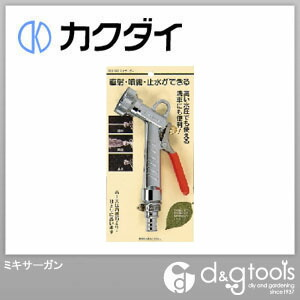 カクダイ(KAKUDAI) ミキサーガンガーデンノズル 952-501