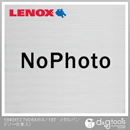 【送料無料】レノックス メタルバンドソー 1840×12.7×0.64×14/18T 1840X12.7X0.64X14/18 5本