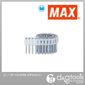 【送料無料】マックス プラシート連結釘 コンクリート用焼入ピン CP-C840W8 50本