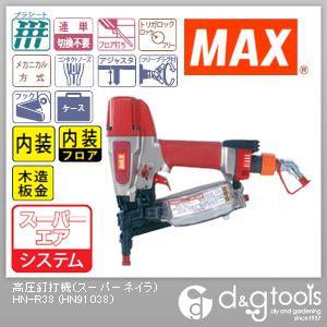 マックス 高圧釘打機(スーパーネイラ) HN-R38