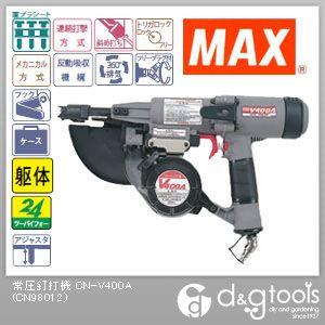 常圧釘打機   CN-V400A