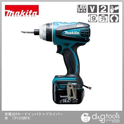 マキタ/makita 充電式 4モード インパクトドライバー(付属品)バッテリBL1430X2本・充電器DC18RC 青 TP131DRFX