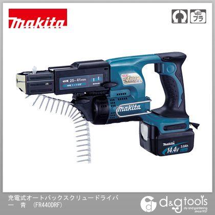 14.4V充電式オートパックスクリュードライバー(付属品)バッテリ×1本・充電器 青  FR440DRF