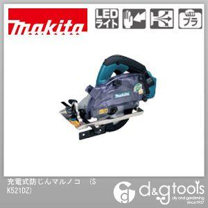 14.4V充電式防じんマルノコ※本体のみ/バッテリ・充電器別売   KS521DZ