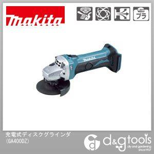 14.4V充電式ディスクグラインダ※本体のみ/バッテリ・充電器別売   GA400DZ