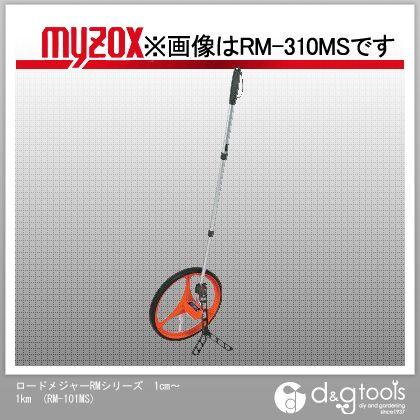 ロードメジャーRMシリーズ1cm~1kmウォーキングメジャーロードメジャーカウントメジャー   RM-101MS