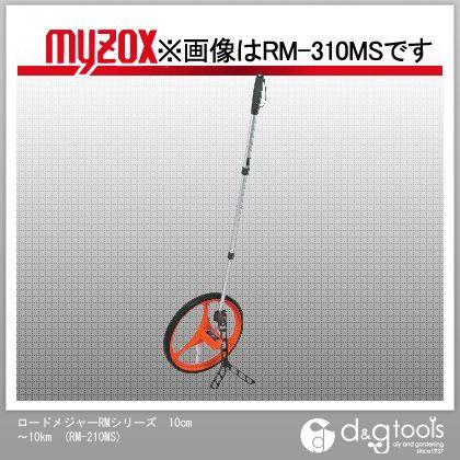ロードメジャーRMシリーズ10cm~10kmウォーキングメジャーロードメジャーカウントメジャー   RM-210MS