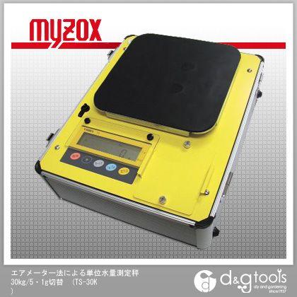 【送料無料】マイゾックス エアメーター法による単位水量測定秤30Kg/5・1g切替 TS-30K