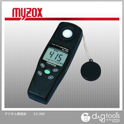 【送料無料】マイゾックス デジタル照度計 LX-204 1