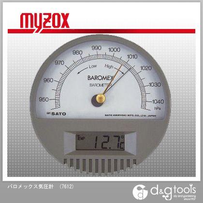 【送料無料】マイゾックス バロメックス気圧計 7612