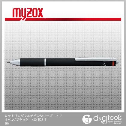 マイゾックス ロットリングマルチペンシリーズトリオペン/ブラック SO 502 710