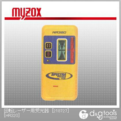 回転レーザー用受光器[218727]クランプ付   HR320