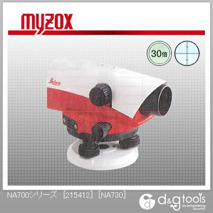 自動レベル(オートレベル)NA700シリーズ[215412]30倍・完全防水   NA730