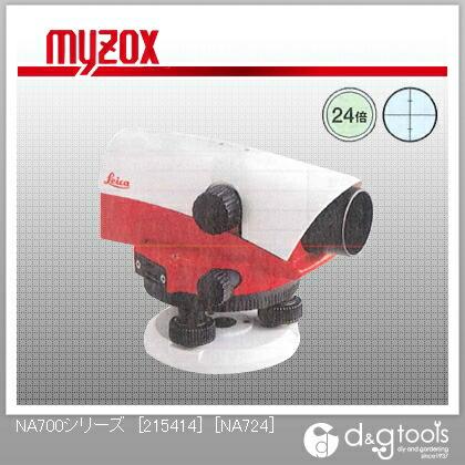 自動レベル(オートレベル)NA700シリーズ[215414]24倍・完全防水   NA724