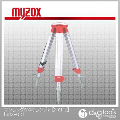 サンレッグDX短脚5/8inch・球面アルミ製短脚 オレンジ  SDXS-OD