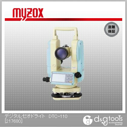 デジタルセオドライトDTC-110   DTC-110