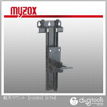 軽天マウント[213058]地墨点照射可機構   KTM