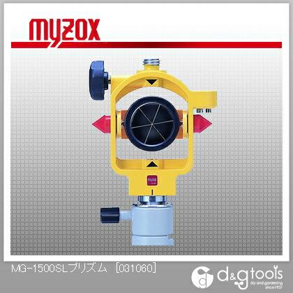 プリズム[031060]本体/測針器B/ケース測量用ミニプリズム光波距離計用   MG-1500SL