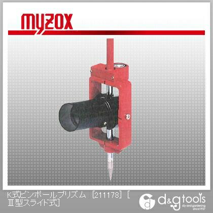 K式ピンポールプリズム[211178]ソキア用セット/30mm   3型スライド式